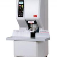 力邦WQ-300R智能型全自动财务凭证装订机