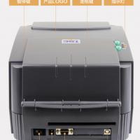 TSC TTP-244 Pro条码打印机二维码标签机