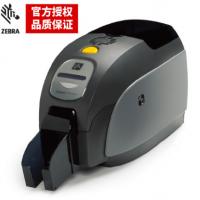斑马 ZXP3C证卡打印机