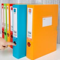 广博彩色档案盒PP塑料文件盒35mm加厚资料收纳盒A4办公文档盒