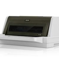 得力DE-620K针式打印机快递单增值税票据打印机全新送货单打印机