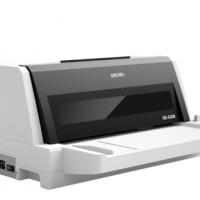 得力DE-615K针式打印机快递单增值税票据打印机全新送货单打印机