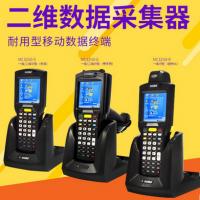ZEBRA斑马 MC32N0移动无线数据采集器 盘点机PDA MC32N0一维旋转头带薄电移动数据采集终端