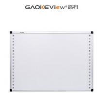 高科GK-E680G/86C交互式光学电子白板 多点智能触控多媒体互动