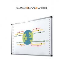 GK 高科-E680H/104C交互式红外电子白板多点智能触控多媒体互动