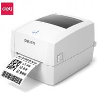 得力(deli)DL-888D 热敏不干胶打印机 电子面单 条码标签打印机