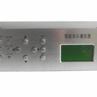 智能广播控制器