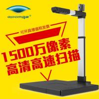 良田高拍仪高速扫描仪 A3A4幅面 自动对焦 S1282AF 1500万像素