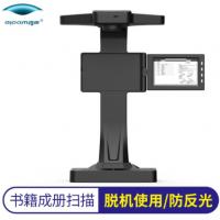 良田 高拍仪成册书籍扫描仪 1560TM 高速扫描文档免拆高清零边距视频展台 BS1860TP