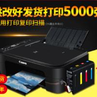 佳能(Canon)TS3180多功能一体机
