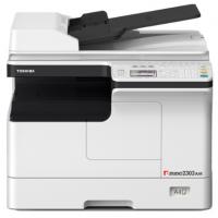 东芝(TOSHIBA)A3黑白复合机e-STUDIO2303AM