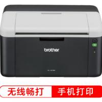 兄弟(brother)HL-1218W 黑白激光打印机