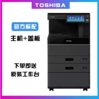 东芝e-studio 2518A A3激光多功能数码复合机