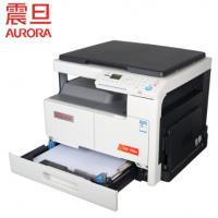 震旦AD188e A3复印机打印机一体机办公A4黑白激光多功能复合机