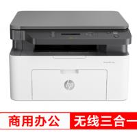 惠普 (HP) 136w 锐系列新品激光多功能一体机