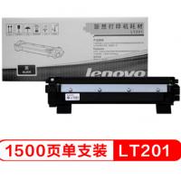 联想(Lenovo) LT/LD201原装硒鼓 粉盒