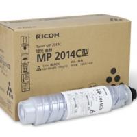 理光原装耗材 MP2014C HC型黑色墨粉盒碳粉