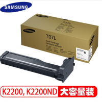 三星K2200/K2200ND墨粉粉盒碳粉墨盒硒鼓耗材707L / 707S