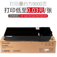 夏普原装SF-237CT/238CT墨粉SF-S201SV/S201NV/S261NV碳粉粉盒