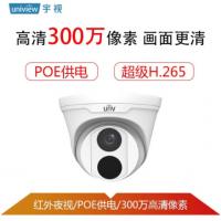 宇视监控摄像头IPC333L-IR3 300万高清网络摄像机远程夜视设备手机远程监控