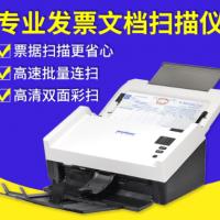 虹光(Avision)影源GL2030A发票文档扫描仪A4幅面
