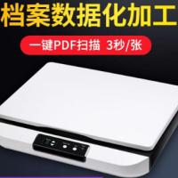 虹光(Avision) FBH6315+ 高速高清A3幅面平板彩色文件3秒/张扫描仪