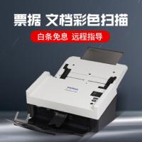 虹光(Avision)影源L7220+发票文档扫描仪A4幅面自动进纸高清快速扫描