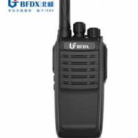 北峰(BFDX)BF-S5对讲机民用大功率酒店工地无线专业手持台