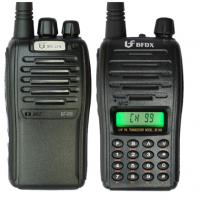 北峰 BF-996有屏 无屏专业调频对讲机商用手台民用 CH99有屏