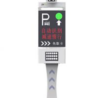 中控智慧(ZKTeco)LPR-6500车牌识别一体机停车场道闸