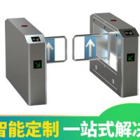 中控人脸识别二维码票务系统led灯烤漆 防尾随 定制款摆闸