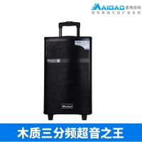 MAIGAO 麦高广场舞音响户外蓝牙便携式大功率三分频重低音炮音箱S666-2kx