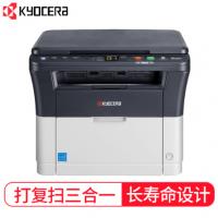 京瓷(KYOCERA)FS-1020MFP 黑白激光多功能一体机