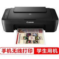 佳能(Canon)MG3080 无线家用喷墨打印一体机