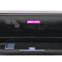 映美(Jolimark)发票3号 针式打印机 营改增 税控发票 票据