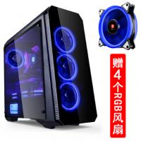 硕一(soeyi)电脑台式水冷机箱
