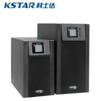 科士达(KSTAR) KSTAR科士达不间断电源YDC9106H