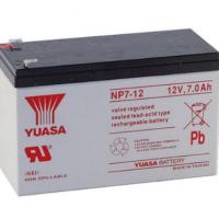 YUASA汤浅NP7-12铅酸蓄电池12v7ah音响照明电动卷闸门禁应急ups电源