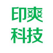云南印爽科技有限公司(原利群办公)