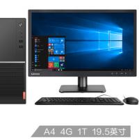 联想(Lenovo)扬天M5900d商用办公台式电脑整机