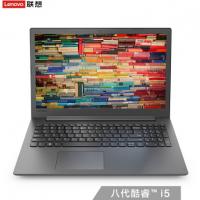 联想(Lenovo)330C 英特尔酷睿i5 15.6英寸商务影音笔记本电脑