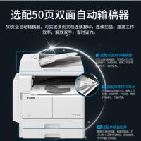 佳能iR2204N/2206AD复印机A3黑白激光打印机数码复合机一体机