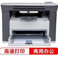 惠普(HP) M1005 黑白激光打印机