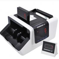 三木(SUNWOOD)JBYD-9466(B)智能B类点钞机