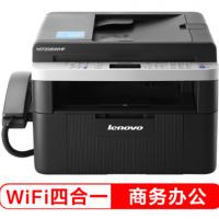 联想(Lenovo)M7256WHF黑白激光WiFi四合一多功能一体机
