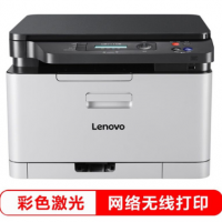 联想(Lenovo)CM7110W 彩色有线网络+无线WiFi激光多功能一体机