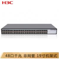 华三(H3C)S1248 48口全千兆二层非网管机架式企业级网络交换机
