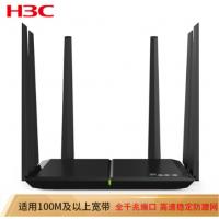 华三(H3C)R300 路由器无线5G智能双频全千兆大户型穿墙王主机游戏加速高速路由 1200M