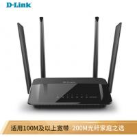 友讯(D-Link)dlink DIR-823G 1200M 全千兆有线无线智能无线路由器 WIFI穿墙