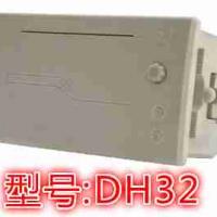 微型热敏打印机嵌入式RD-DH32 DP32荣达打印机